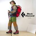 ブラックダイヤモンド ポール BD82328 トレイルトレッキングポール【TRAIL TREKKING POLES】【登山用ステッキ】【トレッキングストック】【登山杖】【スタッフ写真付】【RCP】