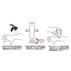 飯塚カンパニーポイズンリムーバーHS01100000ドクターヘッセルインセクトポイズンリムーバー【蜂】【ハチ】【毒虫】【応急処置】【RCP】