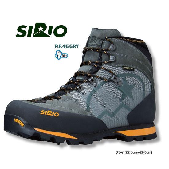 シリオ 登山靴 SIRIO046(グレイ)P.F.46 PF46 トレッキングシューズ メンズ/男性用 レディース/女性用 男女兼用