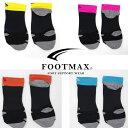 フットマックス 靴下 footmaxFXC013 3Dソックスクライミング ソックス メンズ/男性用 レディース/女性用 【ゆうパケッ…