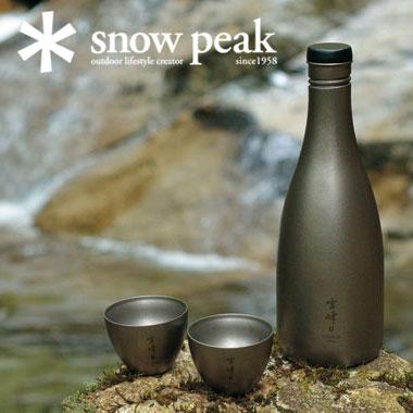 スノーピーク おちょこ TW-020 お猪口 Titanium Sake Cup Titanium おちょこ コップ