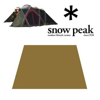 Snow peak living shell TP-660-1 living shell long Pro... Ground sheet