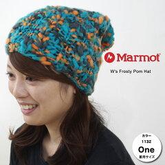 マーモット帽子M4C-F1855Wウィメンズフロスティーポムハット【W'sFrostyPomHat】【ビーニー】【レディース/女性用】【RCP】(画像準備中)