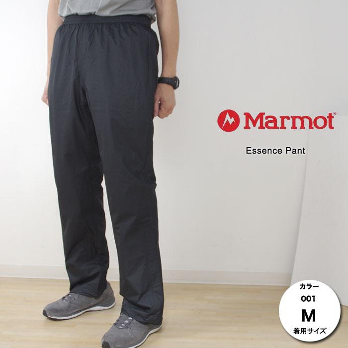 マーモット パンツ メンズ/男性用 M4P-S5064 エッセンスパンツ Essence Pant 防水パンツ レインパンツ 雨具 スタッフ写真付