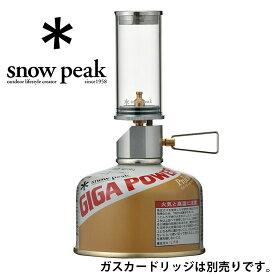 スノーピーク ランプ GL-140 リトルランプ ノクターン ゆうメール不可 Little Lamp Nocturne ガスランプ キャンドル キャンプ