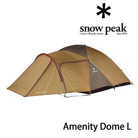 [キャッシュレス5%還元対象]スノーピーク アメニティドーム SDE-003RH アメニティドームL Amenity Dome L