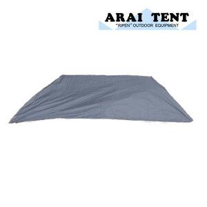 アライテント グランドシート ARI064(グレー) オニドーム2 アンダーシート 240×157cm グランドシート 山用テント ライペンテント RIPENテント