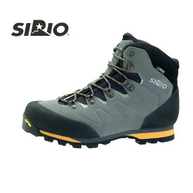 [キャッシュレス5%還元対象]シリオ 登山靴 SIRIO330(グレー)P.F.330 PF330 トレッキングシューズ メンズ/男性用 レディース/女性用 男女兼用