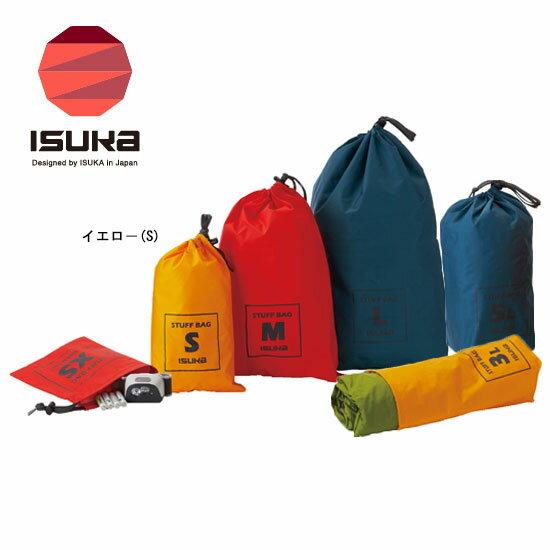 イスカ スタッフバッグ ISK3551 スタッフバッグ S Stuff Bag S ギアケース ギア収納 マルチケース ポーチ ※ゆうパケットOK YU_ML