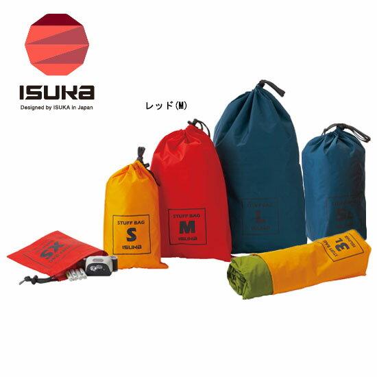イスカ スタッフバッグ ISK3552 スタッフバッグ M Stuff Bag M ギアケース ギア収納 マルチケース ポーチ ※ゆうパケットOK YU_ML