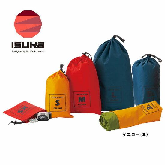 イスカ スタッフバッグ ISK3701 スタッフバッグ 3L Stuff Bag 3L ギアケース ギア収納 マルチケース ポーチ ※ゆうパケットOK YU_ML