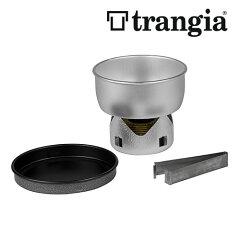 トランギアクッカーTR-28Tミニトランギア【フライパン】【ソースパン】【クッカー】【イワタニプリムス】【RCP】