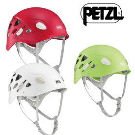 ペツル エリア A48 レディース/女性用 ヘルメット Green Red White