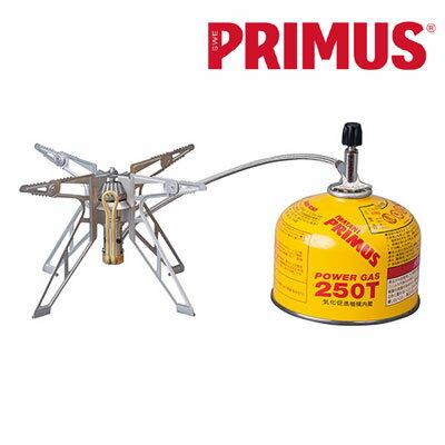 プリムス バーナー P-155S ウルトラスパイダーストーブII アウトドアストーブ 燃焼器具 分離型コンロ シングルバーナー イワタニプリムス 燃焼器具 ガス ストーブ ガス器具