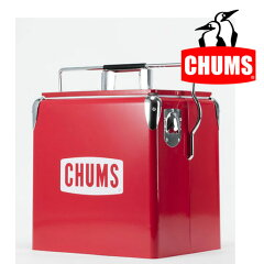 チャムスクーラーボックスCH62-1128チャムススチールクーラーボックス【CHUMSSteelCoolerBox】【キャンプ】【保冷ボックス】【チャムスロゴ】【2017年春夏新作】