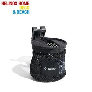 ヘリノックス チェア HELI19759005 カップホルダー ヘリノックスチェアオプション ドリンクホルダー キャンプ エイアンドエフ
