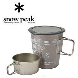 [最大4,000円OFFクーポン配布中!3/11木1:59まで]スノーピーク クッカー SCS-070 カップヌードルクッカー Cup Noodles Cooker チタンクッカー