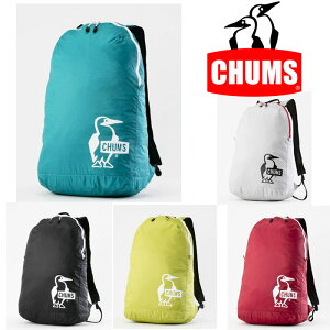 [キャッシュレス5%還元対象]チャムス パッカブルデイパック CH60-2258 バッグ Packable Day Pack