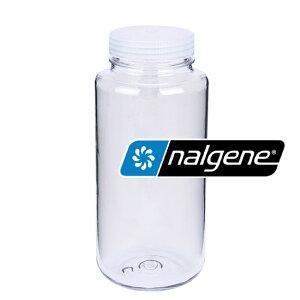 [最大4000円OFFクーポン配布中!4/16金1:59まで]ナルゲン ボトル HMT91271 キッチン広口ボトル 1.0L ゆうメール不可 BPA-FREE マイボトル