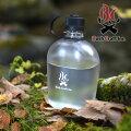 ブッシュクラフトボトルBUSHCbush-0001ブッシュキャンティーンボトル【ナルゲン】【オアシス】【水筒】【ボトル】【キャンプ】