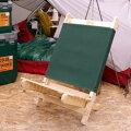 バイヤーオブメイン椅子BYER12410069BYERパンジーンAラウンジャー【PangeanLounger】【チェア】【インテリア】【キャンプ】【】