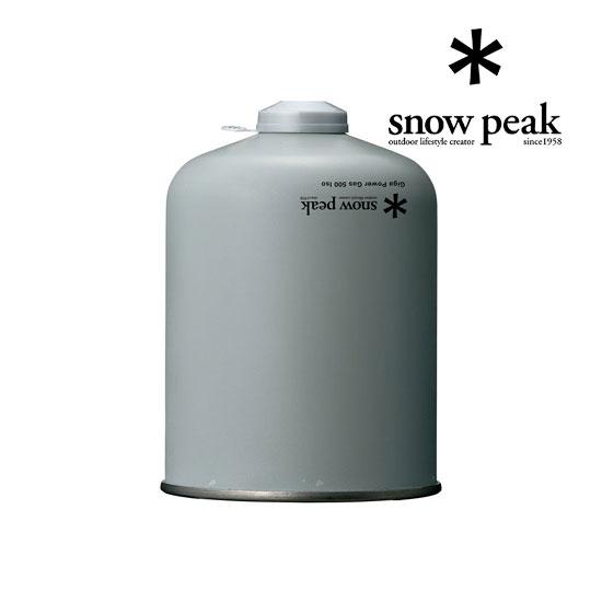 スノーピーク ガス 燃料 GP-500SR(シルバー)ギガパワーガス500イソ 正立倒立共用スタンダードタイプ ストーブ/ランタン用ガスカートリッジ キャンプ用ガス/燃料