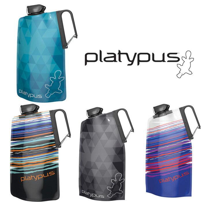 プラティパス ソフト PLTdlsbt1000 デュオロックソフトボトル1.0L DUOLOCK SOFTBOTTLE ウォーターボトル フレキシブルボトル BPAフリーボトル カスケードデザイン