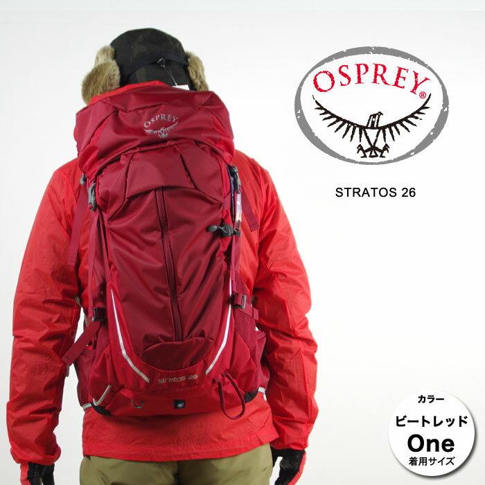 オスプレー ザック OS50303 ストラトス26 STRATOS 26 メンズ/男性用 トレッキングザック 登山用リュックサック ハイキングパック バックパック オスプレイ正規取扱店 スタッフ写真付