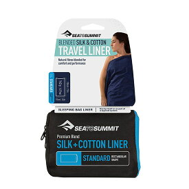 [最大4000円OFFクーポン配布中!7/26月1:59まで]シートゥサミット シルク/コットントラベルライナースタンダード ST81430 シーツ Silk + Cotton Travel Liner Standard