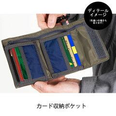 カリマーVTワレットvtwallet財布ゆうパケットOK2018年春夏