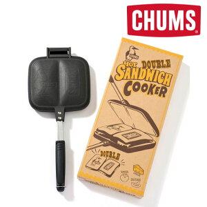 チャムス ダブルホットサンドイッチクッカー CH62-1180 ホットサンドクッカー Double Hot Sandwich Cooker