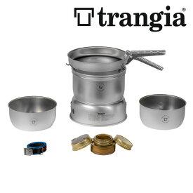 [キャッシュレス5%還元対象]トランギア ストームクッカーS・デュオーサル TR-27-21ULD クッカー