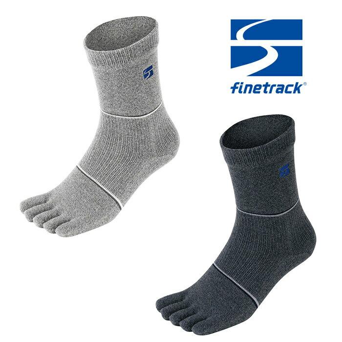 ファイントラック メリノスピンソックス アルパイン5本指レギュラー FSU0409 ユニセックス/男女兼用 靴下