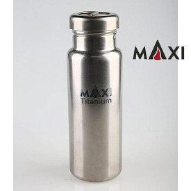 マキシ チタンウォーターボトル800ml MAXI002 Titanium water bottle 800ml ボトル