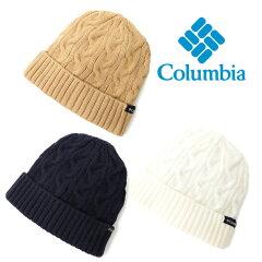 コロンビアセネカアイズルニットキャップPU5399ユニセックス/男女兼用帽子SenecaIsleKnitCap2018年秋冬新作