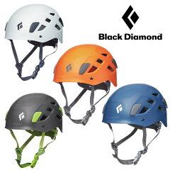 ブラックダイヤモンドハーフドームBD12012ヘルメットロストアロー正規取扱店