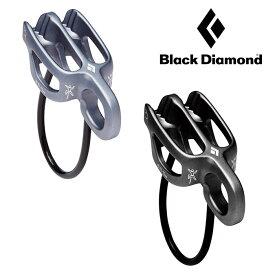 ブラックダイヤモンド ATCガイド BD14015 ビレイデバイス ロストアロー正規取扱店
