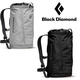 ブラックダイヤモンド ストリートクリーク20 BD55006 バッグ ロストアロー正規取扱店