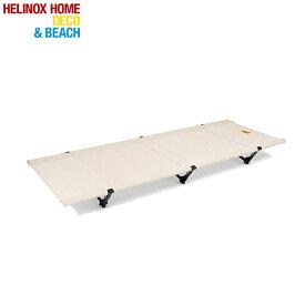 ヘリノックス コットホームコンバーチブル HELI19750010 コット ベージュ