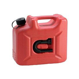 ヒューナスドルフ プロフィ 10L hunersd01064 燃料タンク Fuel Can PROFI 10L レッド
