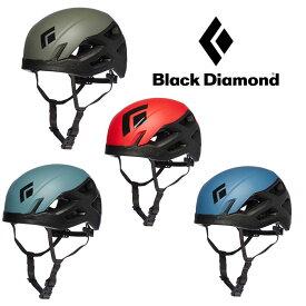 ブラックダイヤモンド ビジョン BD12055 メンズ/男性用 ヘルメット ロストアロー正規取扱店