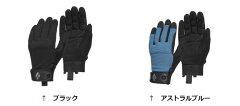 ブラックダイヤモンドメンズクラッググローブBD14038手袋ビレイ用グローブ