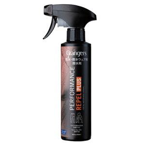 グランジャーズ GRAN04856 パフォーマンス リペル プラス ウェア撥水剤(吹き付けタイプ)