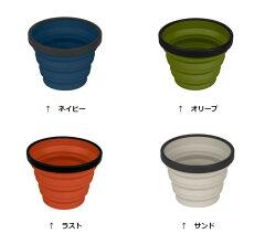 シートゥサミットX-カップST84032XシリーズX-CUP【ゆうパケットOK】