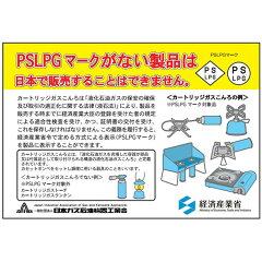 スノーピークギガパワーマイクロマックスウルトラライトGST-120RガスストーブGigaPowerLiteMaxStove