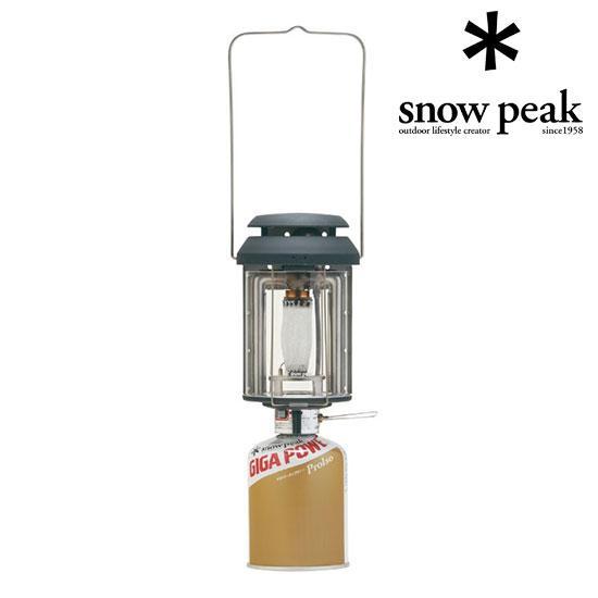 スノーピーク ギガパワーBFランタン GL-300A ガスランタン GigaPower BF Lantern