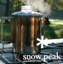 スノーピーク[snowpeak]PR-006(ワンカラー)ステンパーコレーター6カップ(パーコレーターで旨いコーヒーを淹れてみる)
