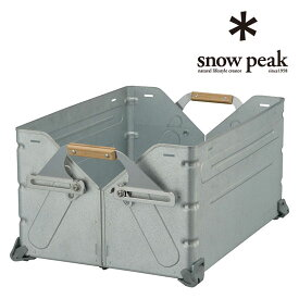 [最大2000円OFFクーポン配布中!7/26金1:59まで]スノーピーク シェルフコンテナ50 UG-055G Shelf Container 50