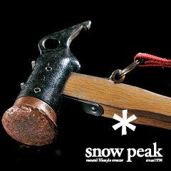 スノーピーク[snowpeak]N-001(ワンカラー)ペグハンマーPro.C(確実に叩き込む専用ハンマー)(画像準備中)
