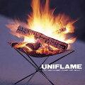 ユニフレーム[UNIFRAME]683064(ワンカラー)ファイアスタンド【カタログ外限定販売】【焚火台/焚き火台】【特殊耐熱鋼メッシュ】【ツーリング】【バックパッキング】〜メーカー取寄商品のため納期が平均3〜4営業日かかります